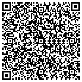 QR-код с контактной информацией организации КУЗНЕЦКИЕ ДВЕРИ