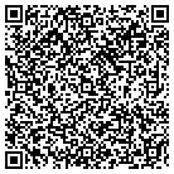 QR-код с контактной информацией организации ООО ЛАНДШАФТНЫЙ ДИЗАЙН