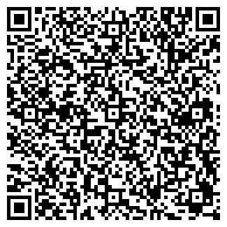 QR-код с контактной информацией организации АТИК