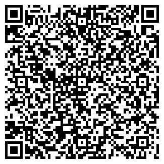 QR-код с контактной информацией организации ПРОКСИ