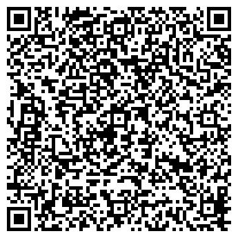 QR-код с контактной информацией организации М-АРТ КОМПАНИЯ