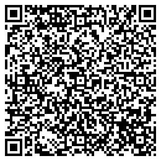QR-код с контактной информацией организации ИНТЕРСВЯЗЬ