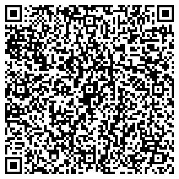 QR-код с контактной информацией организации РАДИОТЕЛЕВИЗИОННАЯ ПЕРЕДАЮЩАЯ СТАНЦИЯ