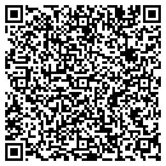 QR-код с контактной информацией организации ТЕХНОСЕТЬ