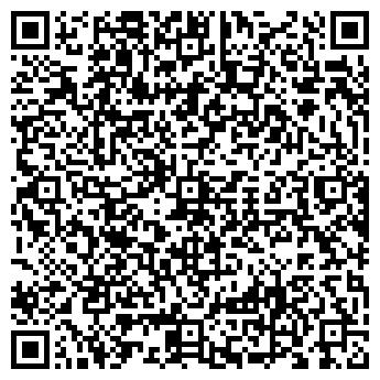 QR-код с контактной информацией организации ЦЕХ СЕЛЬСКОЙ СВЯЗИ