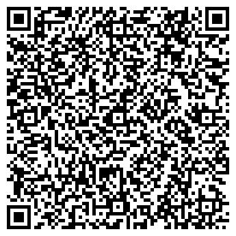 QR-код с контактной информацией организации БЕСТ-ПЕЙДЖ