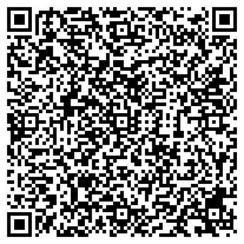 QR-код с контактной информацией организации ПАО Салон МТС