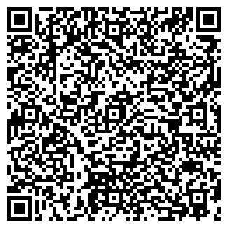 QR-код с контактной информацией организации GSM-СЕРВИС