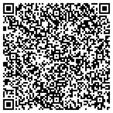 QR-код с контактной информацией организации ПОЧТОВОЕ ОТДЕЛЕНИЕ N 55 Г.НОВОКУЗНЕЦКА