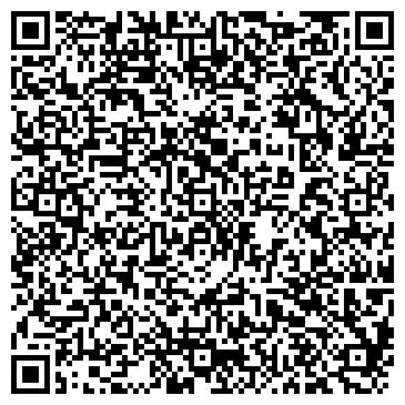 QR-код с контактной информацией организации ПОЧТОВОЕ ОТДЕЛЕНИЕ N 2 Г.НОВОКУЗНЕЦКА