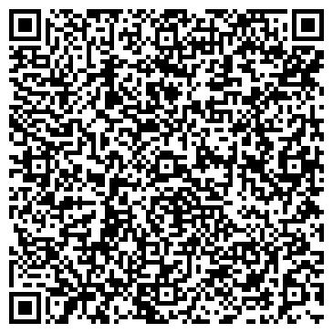 QR-код с контактной информацией организации ПОЧТОВОЕ ОТДЕЛЕНИЕ N 6 Г.НОВОКУЗНЕЦКА