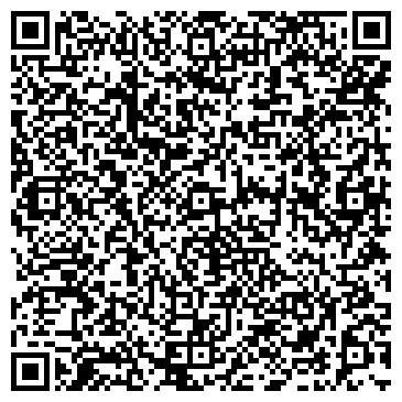 QR-код с контактной информацией организации ПОЧТОВОЕ ОТДЕЛЕНИЕ N 7 Г.НОВОКУЗНЕЦКА