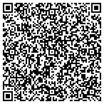 QR-код с контактной информацией организации ПОЧТОВОЕ ОТДЕЛЕНИЕ N 11 Г.НОВОКУЗНЕЦКА