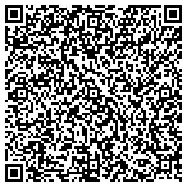 QR-код с контактной информацией организации ПОЧТОВОЕ ОТДЕЛЕНИЕ N 13 Г.НОВОКУЗНЕЦКА