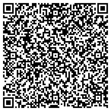 QR-код с контактной информацией организации ПОЧТОВОЕ ОТДЕЛЕНИЕ N 15 Г.НОВОКУЗНЕЦКА