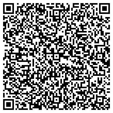 QR-код с контактной информацией организации ПОЧТОВОЕ ОТДЕЛЕНИЕ N 27 Г.НОВОКУЗНЕЦКА