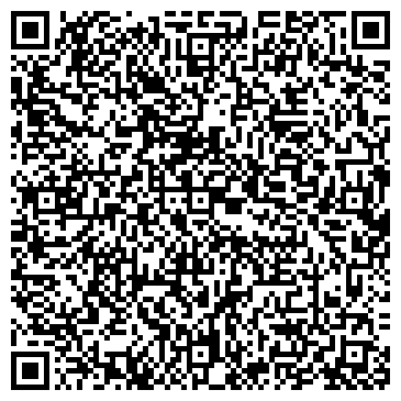 QR-код с контактной информацией организации ПОЧТОВОЕ ОТДЕЛЕНИЕ N 28 Г.НОВОКУЗНЕЦКА