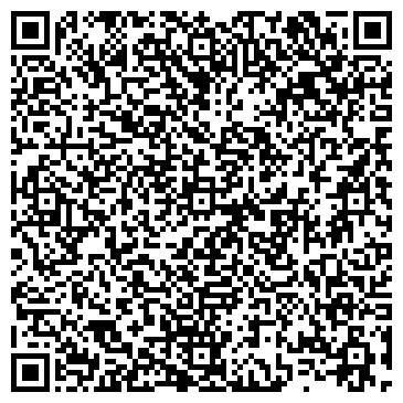 QR-код с контактной информацией организации ПОЧТОВОЕ ОТДЕЛЕНИЕ N 29 Г.НОВОКУЗНЕЦКА