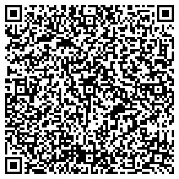 QR-код с контактной информацией организации ПОЧТОВОЕ ОТДЕЛЕНИЕ N 31 Г.НОВОКУЗНЕЦКА