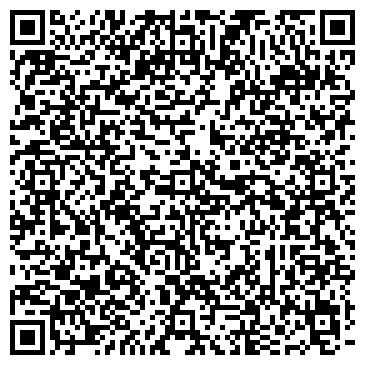 QR-код с контактной информацией организации ПОЧТОВОЕ ОТДЕЛЕНИЕ N 33 Г.НОВОКУЗНЕЦКА
