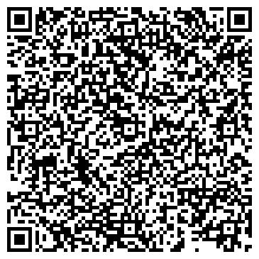 QR-код с контактной информацией организации ПОЧТОВОЕ ОТДЕЛЕНИЕ N 34 Г.НОВОКУЗНЕЦКА