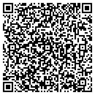 QR-код с контактной информацией организации НУМЕРУС