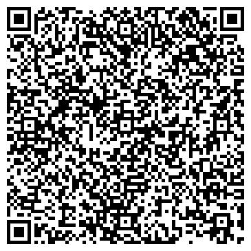QR-код с контактной информацией организации ПОЧТОВОЕ ОТДЕЛЕНИЕ N 44 Г.НОВОКУЗНЕЦКА