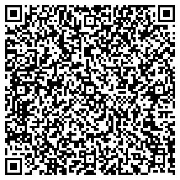QR-код с контактной информацией организации ПОЧТОВОЕ ОТДЕЛЕНИЕ N 45 Г.НОВОКУЗНЕЦКА