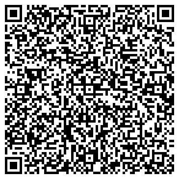 QR-код с контактной информацией организации ПОЧТОВОЕ ОТДЕЛЕНИЕ N 54 Г.НОВОКУЗНЕЦКА