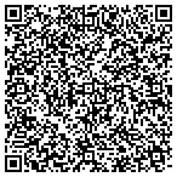 QR-код с контактной информацией организации ПОЧТОВОЕ ОТДЕЛЕНИЕ N 59 Г.НОВОКУЗНЕЦКА