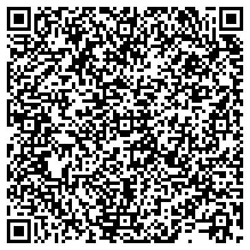QR-код с контактной информацией организации ПОЧТОВОЕ ОТДЕЛЕНИЕ N 63 Г.НОВОКУЗНЕЦКА