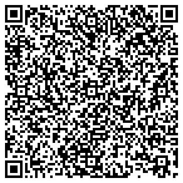 QR-код с контактной информацией организации ПОЧТОВОЕ ОТДЕЛЕНИЕ N 86 Г.НОВОКУЗНЕЦКА