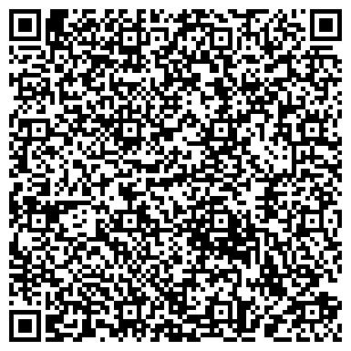 QR-код с контактной информацией организации DHL-ИНТЕРНЭШНЛ. НОВОКУЗНЕЦКОЕ ПРЕДСТАВИТЕЛЬСТВО