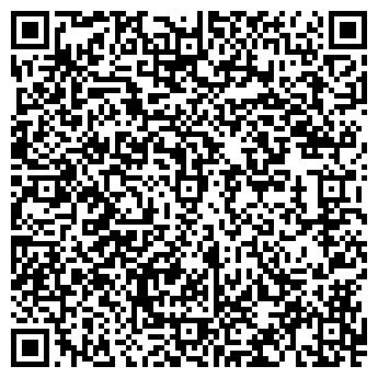 QR-код с контактной информацией организации КУЗНЕЦКИЙ СЕМЕЙНЫЙ КЛУБ
