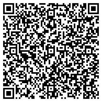 QR-код с контактной информацией организации АКВАСИБ