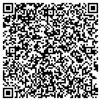 QR-код с контактной информацией организации ЛЕНДОР ТСФ