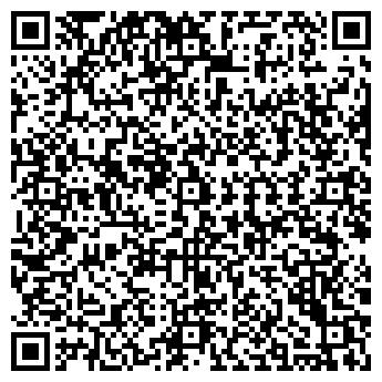 QR-код с контактной информацией организации ЛЕОНАРДО