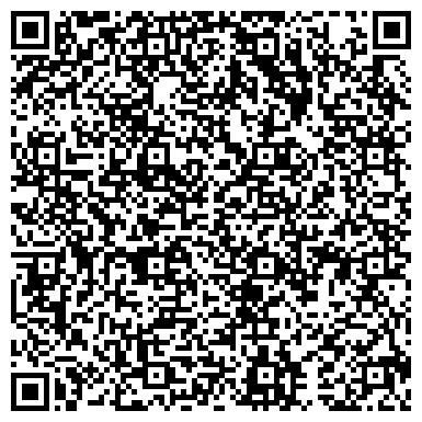 QR-код с контактной информацией организации ОАО КУЗБАССЭЛЕКТРОМОНТАЖ, ПУСКОНАЛАДОЧНОЕ УПРАВЛЕНИЕ