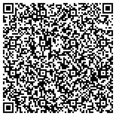 QR-код с контактной информацией организации КУЗНЕЦКОЕ СПЕЦИАЛИЗИРОВАННОЕ УПРАВЛЕНИЕ МЕХАНИЗАЦИИ