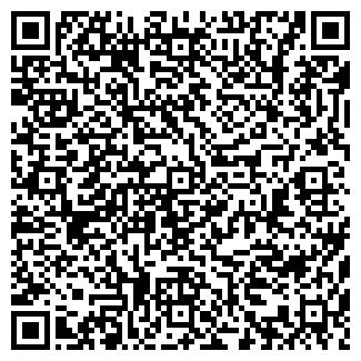 QR-код с контактной информацией организации ЮСТЭК-ЛИЗИНГ