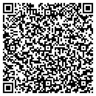 QR-код с контактной информацией организации РЕАЛ-ФОТО