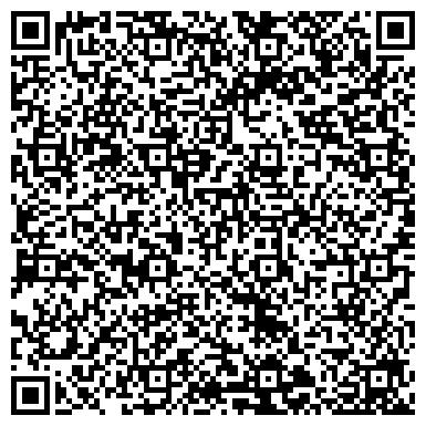 QR-код с контактной информацией организации ЦЕНТРАЛЬНАЯ ПРАЧЕЧНАЯ ПРЕДПРИЯТИЕ КОММУНАЛЬНЫХ УСЛУГ