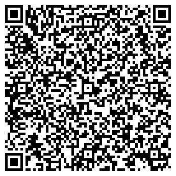 QR-код с контактной информацией организации ЦВЕТЫ-СЕМЕНА-ПОДАРКИ