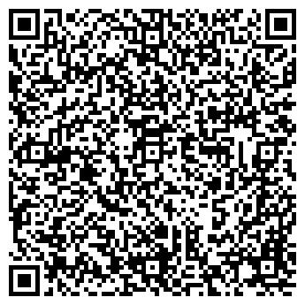 QR-код с контактной информацией организации BIOLINE ЖИВАЯ ЛИНИЯ