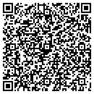 QR-код с контактной информацией организации АНТАИР