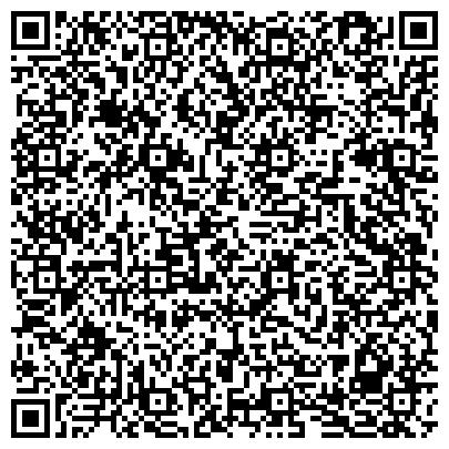 QR-код с контактной информацией организации ВОЕННО-МЕМОРИАЛЬНАЯ КОМПАНИЯ НОВОКУЗНЕЦКИЙ ФИЛИАЛ ПО ЮГУ КУЗБАССА