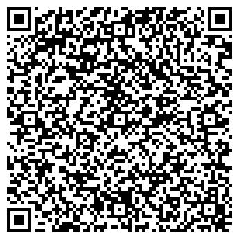 QR-код с контактной информацией организации НЕКРОПОЛЬ ПОХОРОННЫЙ ДОМ
