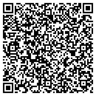 QR-код с контактной информацией организации УНИВЕРБЫТ