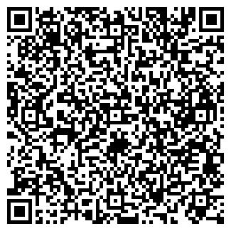 QR-код с контактной информацией организации ШПАТ