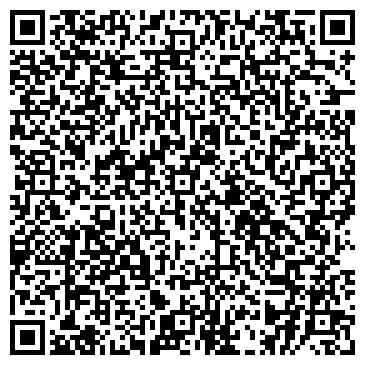 QR-код с контактной информацией организации ООО КВАРЦИТ, ПРОИЗВОДСТВЕННАЯ КОМПАНИЯ